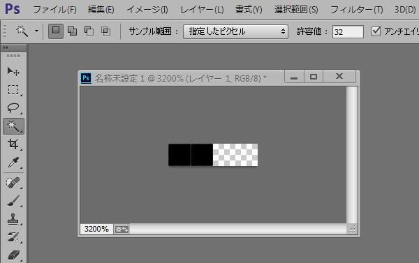 点線-パターン